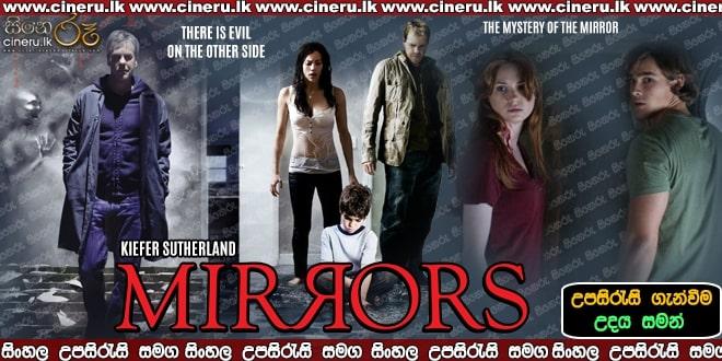 Mirrors (2008) Sinhala Sub