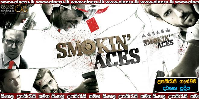 Smokin Aces 2006 Sinhala Sub