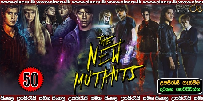 The New Mutants 2020 Sinhala Sub