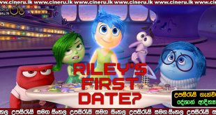 Riley's First Date 2015 Sinhala Sub
