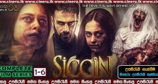 Siccin Sinhala sub