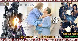SF8 (2020) E07 Sinhala Sub