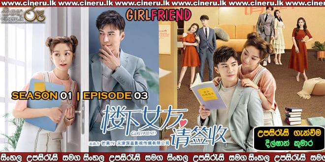 Girlfriend (2020) E03 Sinhala Sub