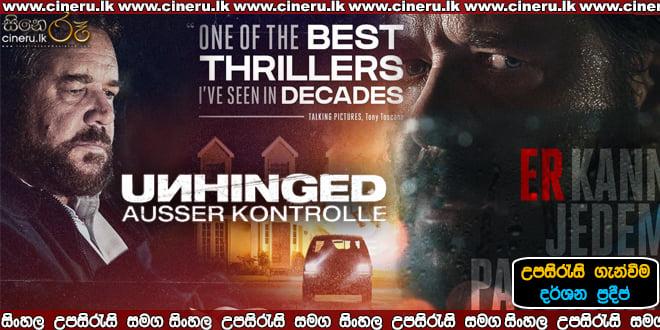 Unhinged 2020 Sinhala Sub