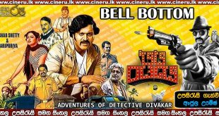 Bell Bottom (2019) Sinhala Sub