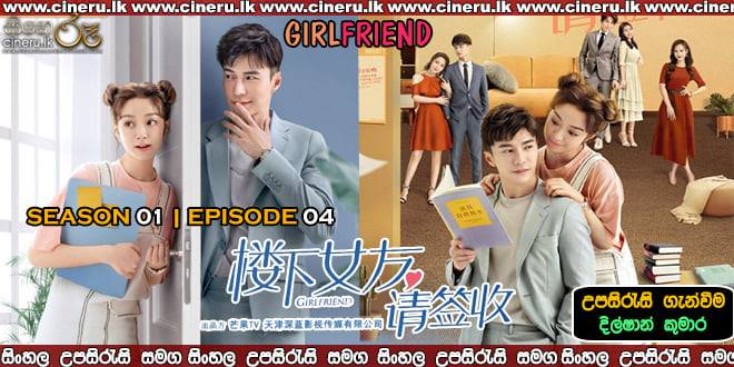 Girlfriend (2020) E04 Sinhala Subtitles