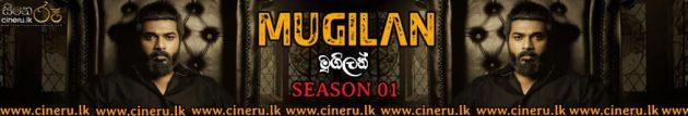 Mugilan (2020) Complete Season Sinhala Subtitles
