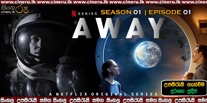 Away 2020 S01E01 Sinhala Sub
