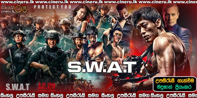 S.W.A.T (2019) Sinhala Sub