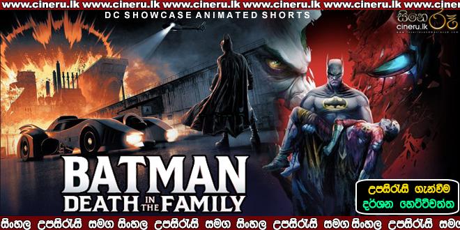 Batman Death in the Family 2020 Sinhala Sub