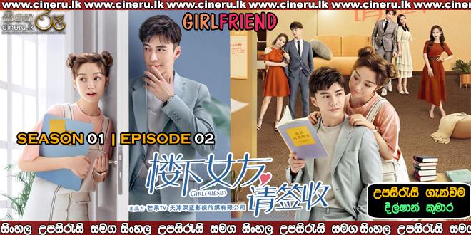 Girlfriend 2020 E02 Sinhala Sub