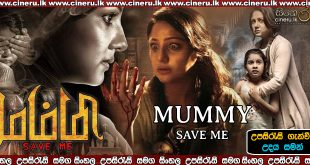 Mummy Save Me 2020 Sinhala Sub