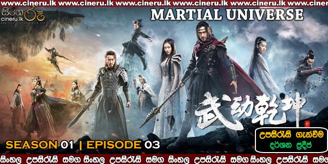 Martial Universe 2018 E03 Sinhala Sub