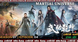 Martial Universe 2018 E04 Sinhala Sub