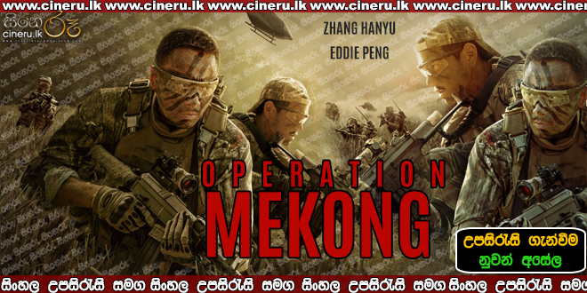 Operation Mekong 2016 Sinhala Sub