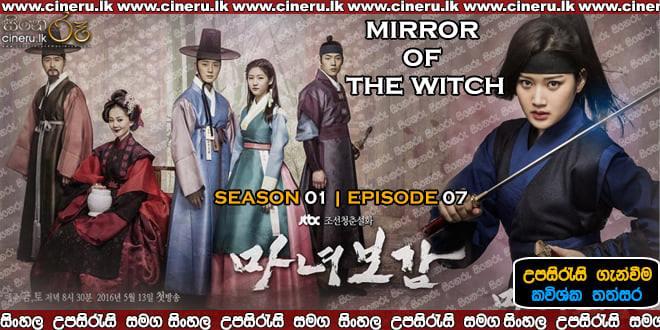 Mirror of the Witch (2016) E07 Sinhala Sub