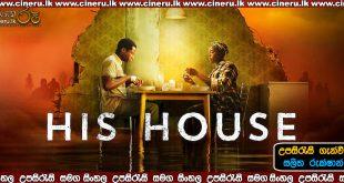 His House 2020 Sinhala Sub