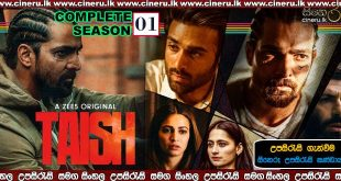 Taish (2020) Complete Season Sinhala Sub