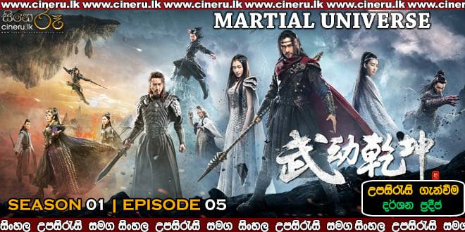 Martial Universe (2018) E05 Sinhala Sub