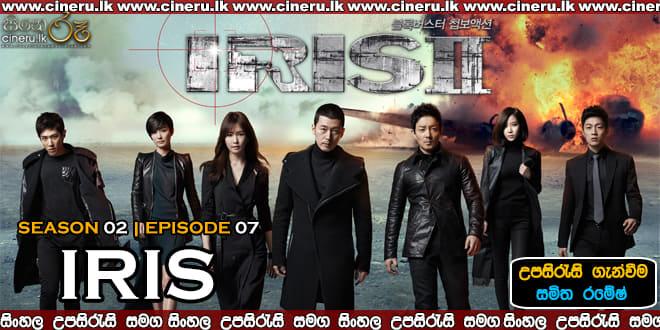 IRIS (2016) S02E07 Sinhala Subtitles