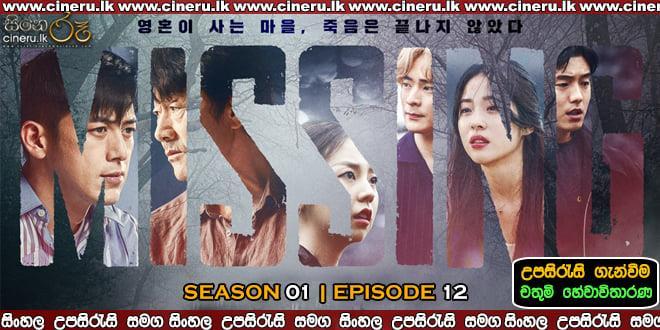 Missing: The Other Side (2020) E12 Sinhala Subtitles