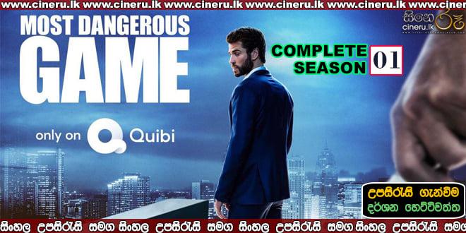 Most Dangerous Game 2020 Sinhala Sub