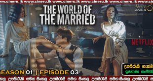 The World of the Married (2020) E03 Sinhala Subtitles