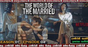 The World of the Married (2020) E04 Sinhala Subtitles