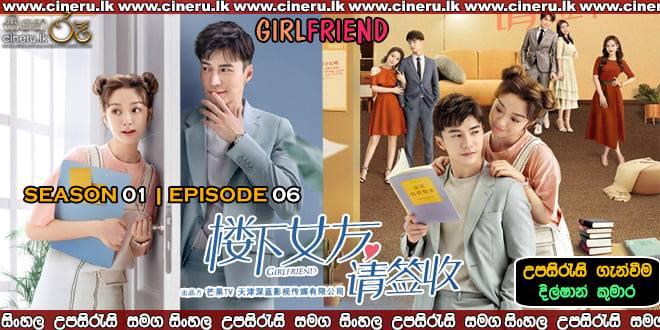 Girlfriend (2020) E06 Sinhala Subtitles