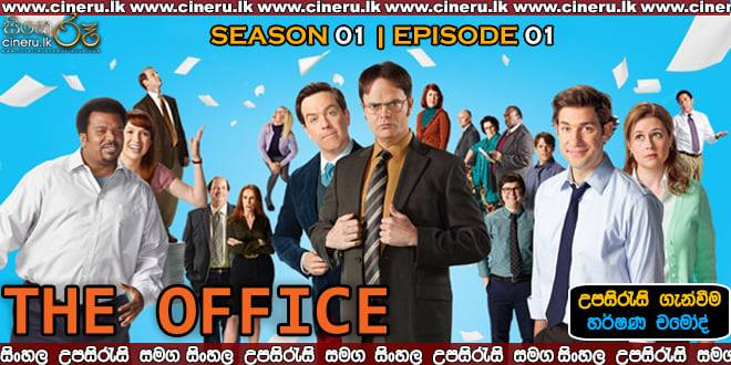 The Office (2005) S01 E01 Sinhala Subtitles
