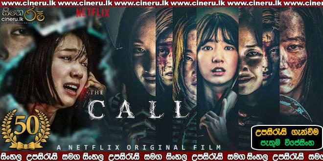 Call 2020 Sinhala Sub