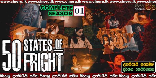 50 States of Fright (2020) Complete Season 01 Sinhala Subtitles