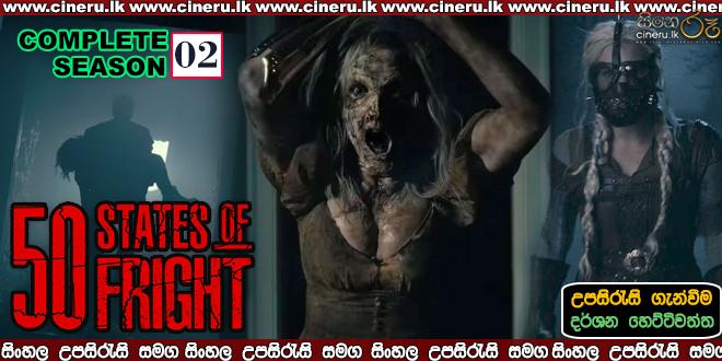 50 States of Fright (2020) Season 02 Sinhala Subtitles