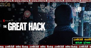 The Great Hack (2019) Sinhala Sub