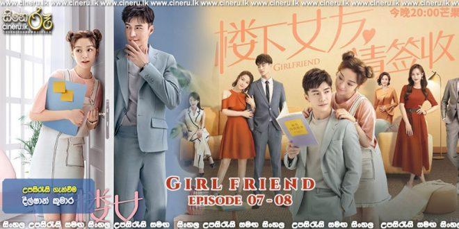 Girlfriend (2020) E07-08 Sinhala Subtitles