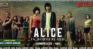 Alice In Borderland (2020) Complete Season Sinhala Subtitles