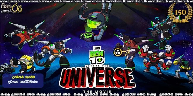 Ben 10 Versus the Universe: The Movie (2020) Sinhala Subtitles