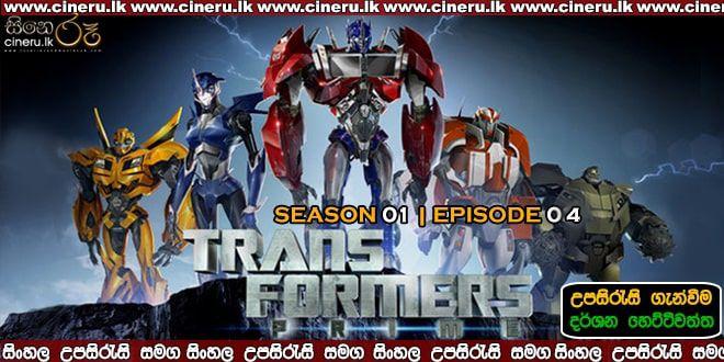 Transformers Prime S1- E04 (2010) Sinhala Subtitles