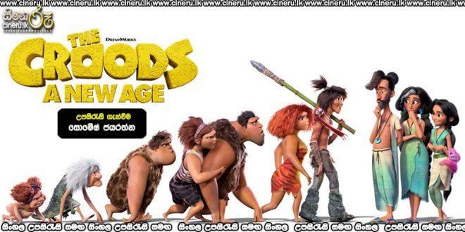 The Croods: A New Age (2020) Sinhala Subtitles