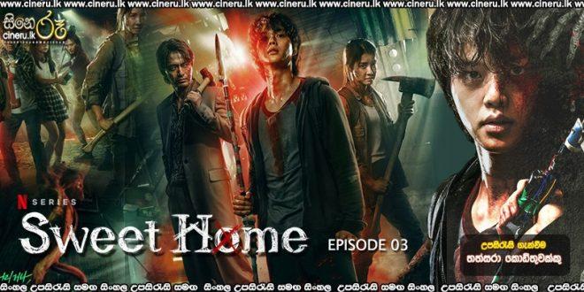 Sweet Home (2020) E03 Sinhala Subtitles