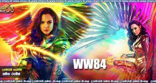 Wonder Woman 1984 (2020) Sinhala subtitles