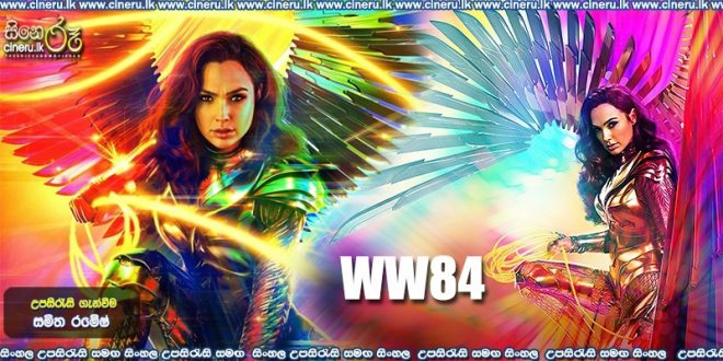 Wonder Woman 1984 (2020) Sinhala subtitles