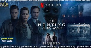 The Haunting of Bly Manor 2020 E09 Sinhala Sub
