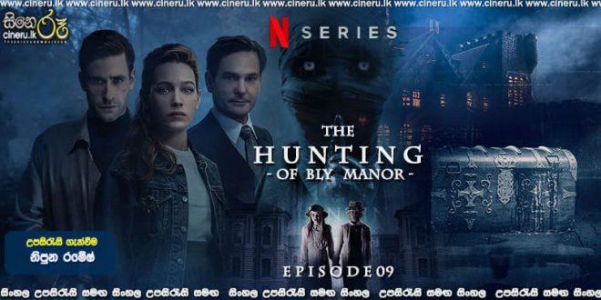 The Haunting of Bly Manor 2020 E09 Sinhala Sub