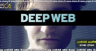 Deep Web (2015) Sinhala Sub