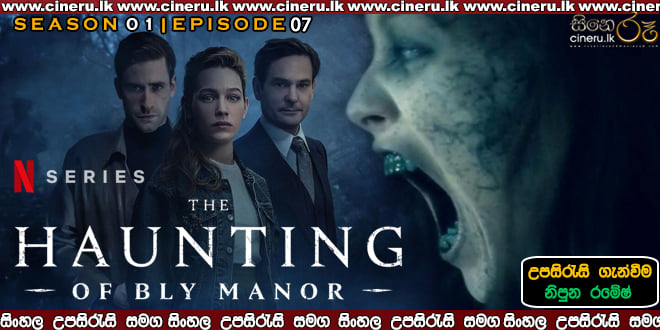 The Haunting of Bly Manor (2020) E07 Sinhala Subtitles