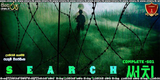 Search (2020) Complete Season Sinhala Sub