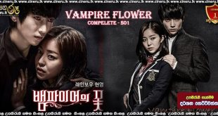 Vampire Flower (2014) Complete Season Sinhala Subtitles
