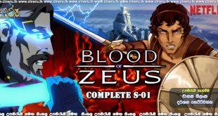 Blood of Zeus (2020) Complete Season Sinhala Subtitles