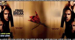 Prison Break: The Final Break (2009) Sinhala Subtitles